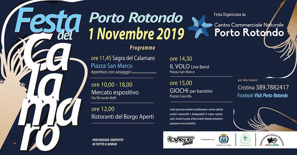Festa del Calamaro 2019 • Porto Rotondo